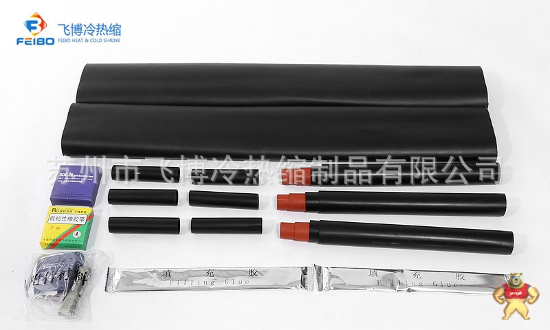 10kv热缩电缆中间接头 电缆附件JSY-10热缩中间接头三芯