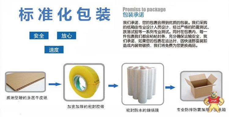 厂家直销 热缩管 1KV热缩套管 绝缘管 可定制