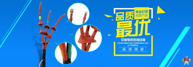 飞博厂家直销 10KV高压母排热缩套管 25mm铜排配电柜专用 热缩套管,高压母排套管,10KV母排