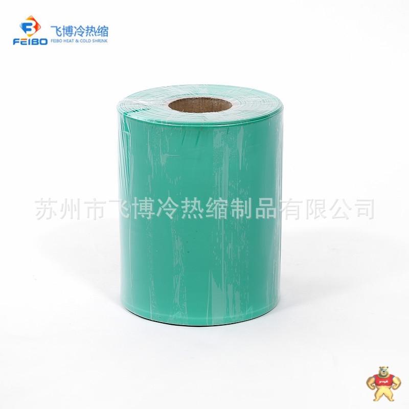 热缩管厂家直销 1kv低压热缩套管Ф200mm 颜色齐全 专业可定制