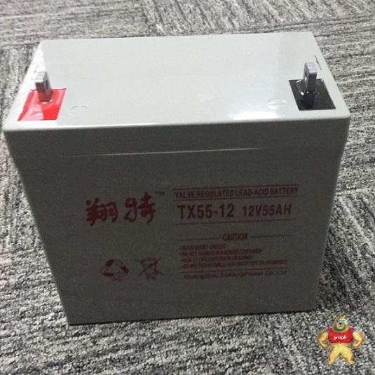 UPS免维护铅酸电池