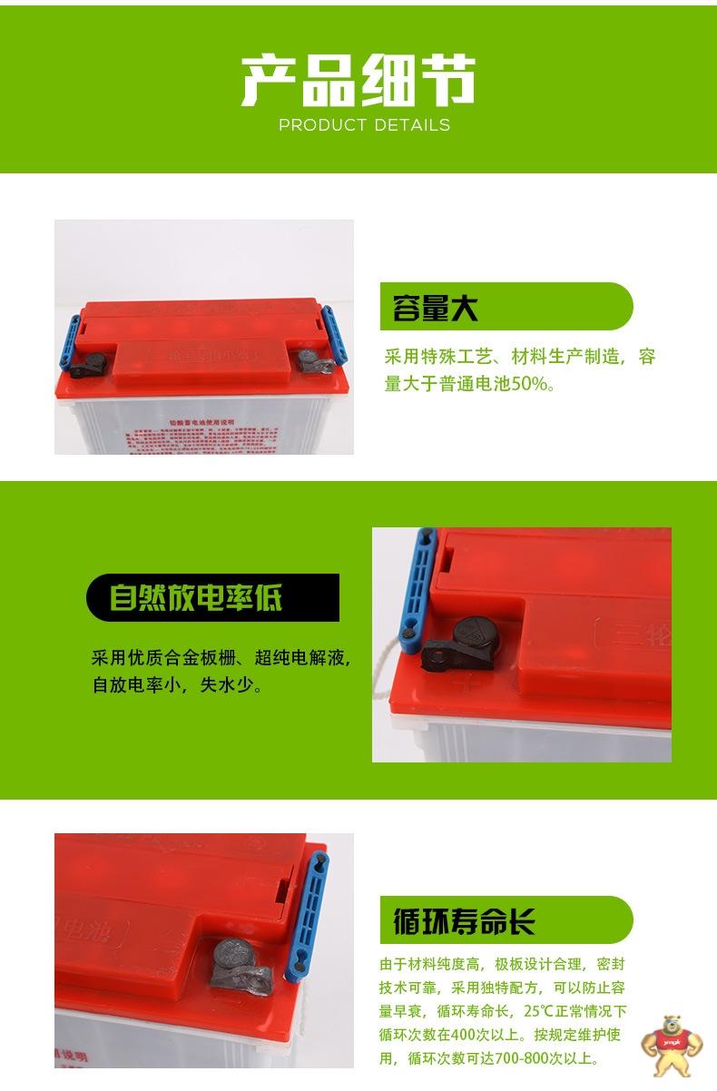 18龙光电池_04