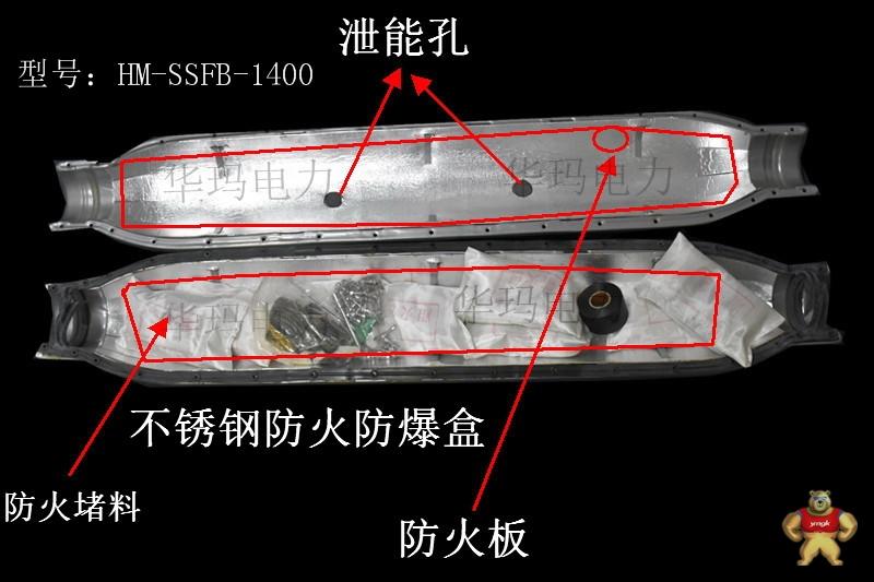 质量过硬不锈钢防爆盒 真正防爆 有防爆证明 3M电缆防爆盒,电缆中间防爆盒,哪一种防爆盒好,中间头防爆盒,防火防爆盒