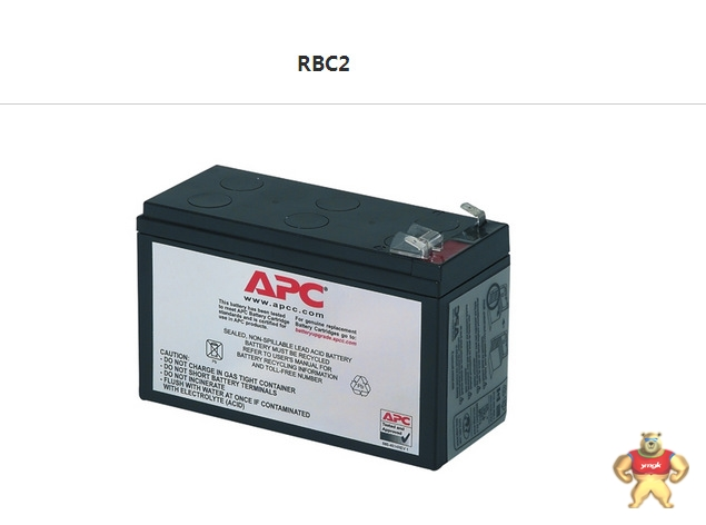 APC UPS电源专用蓄电池,12V 17AH,RBC7电池组内置蓄电池价格,型号,厂家 工业电源 易卖工控