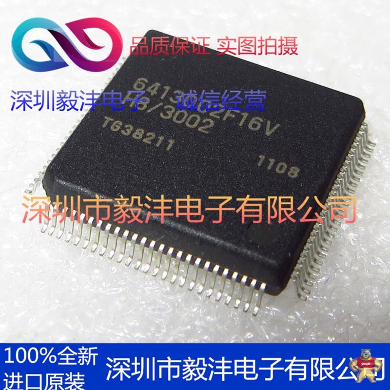 集成电路ic芯片
