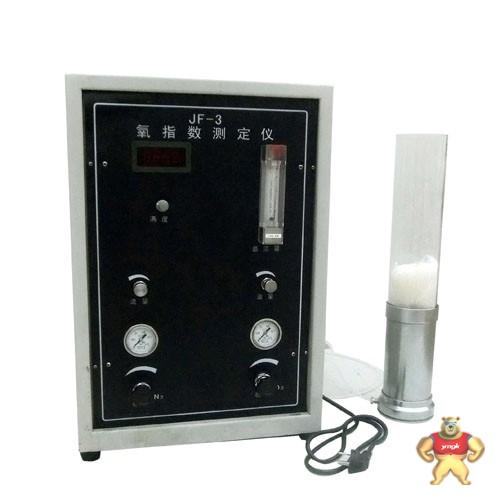 JF—3型氧指数测试仪