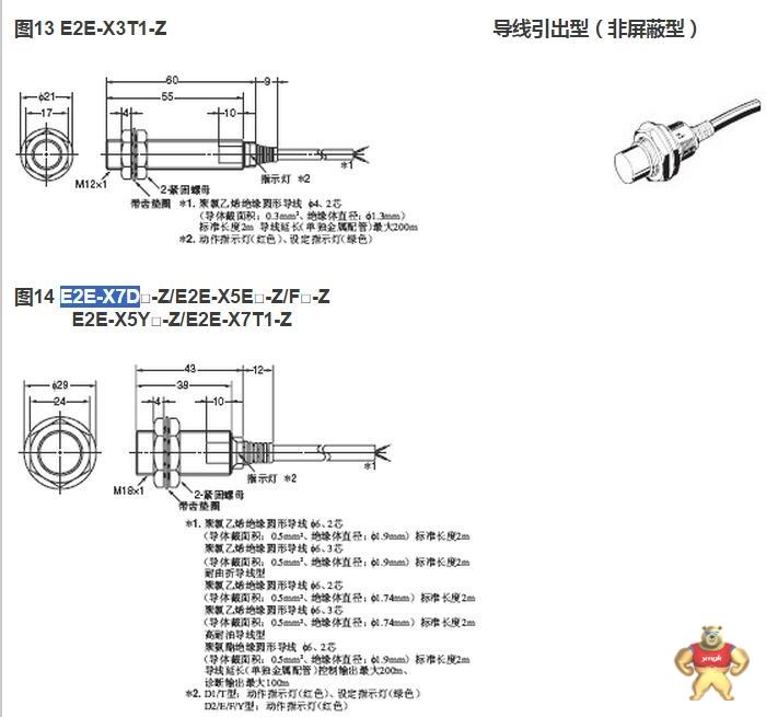 E2E-X7D2-N