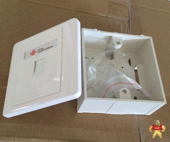 86型光纤桌面盒、电话:13777040788