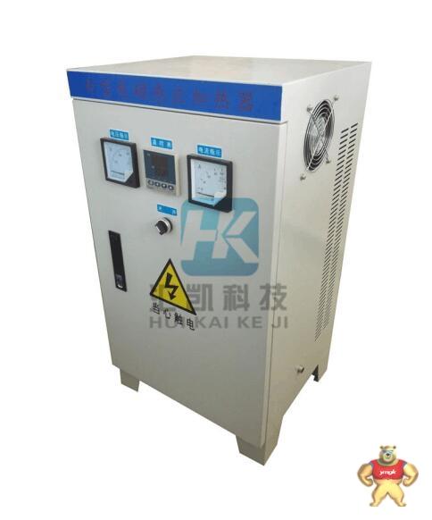 电磁加热器生产厂家