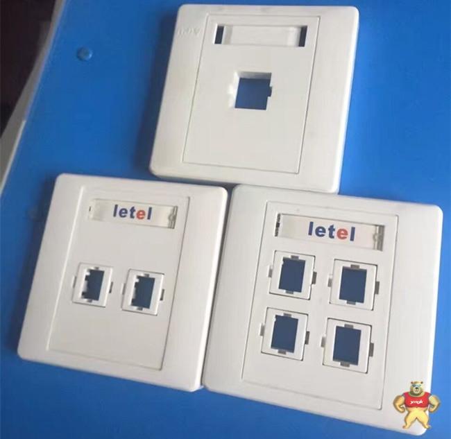 86型光纤信息面板、电话:13777040788