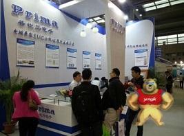 普锐马高端触摸屏产品亮相中国电子展